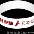 Lady Gaga Japánnak jótékonykodik