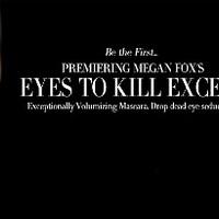 Ilyen lesz Megan Fox az Armani sminktermékek arcaként