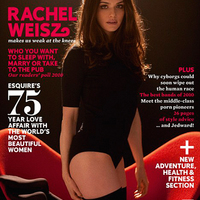 Csodás, érzéki Rachel Weisz az Esquire-ben