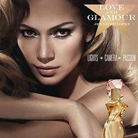 Parfümpéntek - hírek