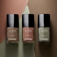 Khaki körmök a Chaneltől