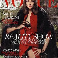 Daria a francia Vogue-ban