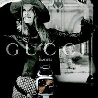 Régi-új kampány a Guccitól