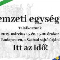 Kiáltvány a magyar néphez