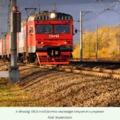 Kisiklott egy csepeli orosz projekt