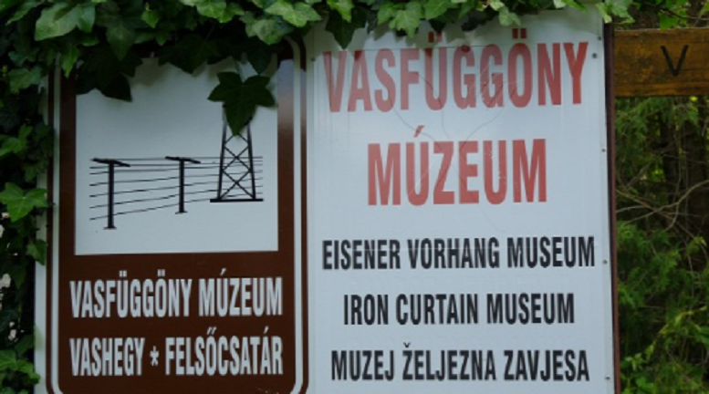 vasfuggony_es_muzeum.PNG