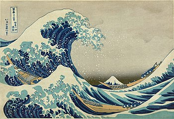 350px-great_wave_off_kanagawa2.jpg