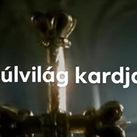 A túlvilág kardja /  5 . FEJEZET/ Fantázia regény /