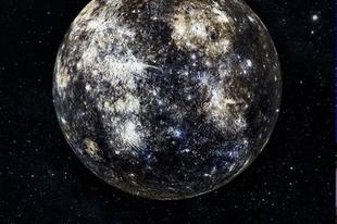Merkúr retrográd mozgásban – 2019. július 8-augusztus 1.