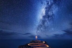 Nap a Tejúton – 2019. június 16-július 3.