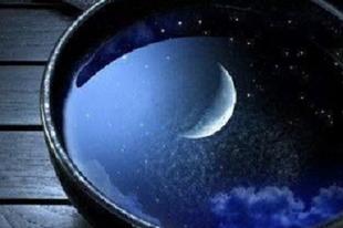 Újhold – 2020. március 24.