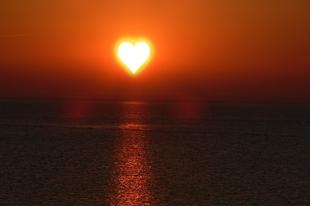 Szív napja – Nap-Regulus együttállás – 2019. augusztus 23.