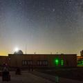 Egy hét a csillagok alatt: hullócsillag-les Zselic sötétégbol-parkjában