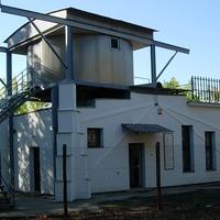 Csillagvizsgálók Magyarországon: Szegedi Csillagvizsgáló