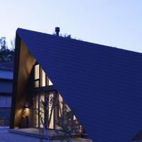 Origami ház