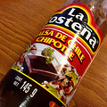 La Costena - Salsa de Chile Chipotle