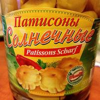 Orosz savanyúság - minipattiszonok erő nélkül