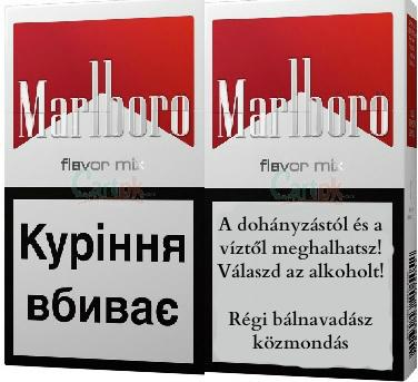 piros_marlboro.jpg
