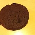 Illatos fekete keksz