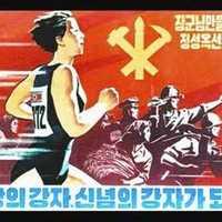 A népi Korea propagandaművészete