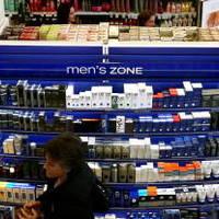 Most akkor a férfiak használnak pacsulit vagy sem?