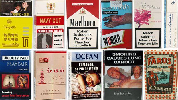 cigaretta_plain4.png