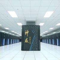 Rangsorolták a leggyorsabb szuperszámítógépeket