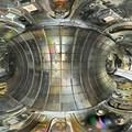 2030-ra kész lehet a fúziós erőmű