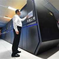 A Tianhe 2 a világ leggyorsabb szuperszámítógépe