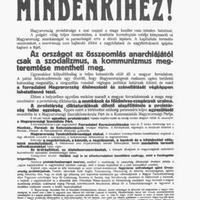 1919. március 21. - Átadta-e a hatalmat Károlyi a kommunistáknak?