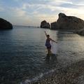 Petra tou Romiou, Ciprus