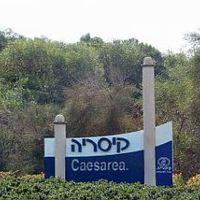 Izrael - Cézarea reloaded