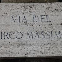 Róma - Circus Maximus