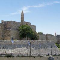 Jeruzsálem - Bazár 1.0