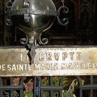 Saint-Maximin: Mária Magdolna kriptája (x)
