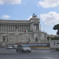 Róma - Vittoriano 1.0 (x)
