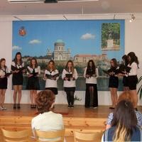 Balassa szavalóverseny