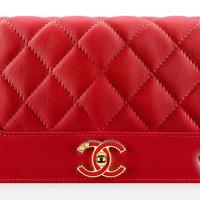 Chanel luxus pénztárcák