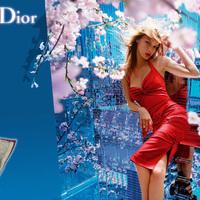 Álomgyárak: Dior