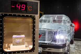 Jégautóban akkumulátor lenni jégakku?