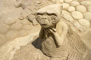 Mikor homokoztál utoljára?