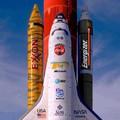 Űrrepülőgép reklámokkal