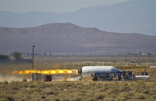 recent-rocket-motor-firing.jpg