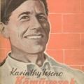 Karinthy Ferenc: Kőművesek (Könyvnapló #153)
