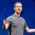 Újra beidézték a Facebook és a Twitter vezetőit