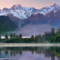 Új-Zélandon sincs rendben az egészségügy és az oktatás