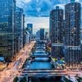 Chicago polgármestere kizárta a fehér riportereket egy sajtóeseményről
