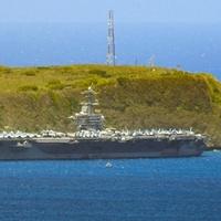 Az Egyesült Államok kivonja nehézbombázóit Guam szigetéről