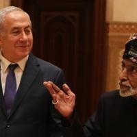 Közeleg az arab-izraeli kiengesztelődés?