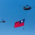 Állig fel kellene fegyverezni Tajvant?